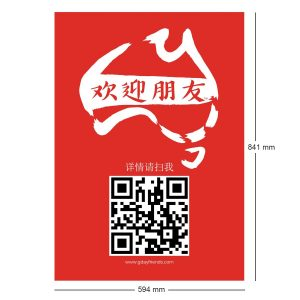 A1 promotional sign with QR Code