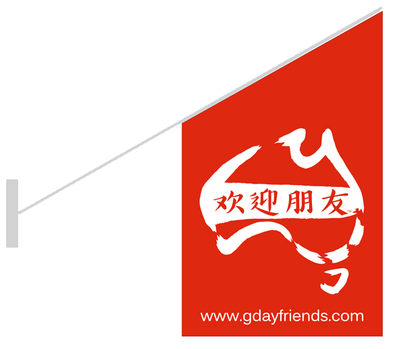 G'day Friends Wall Flag