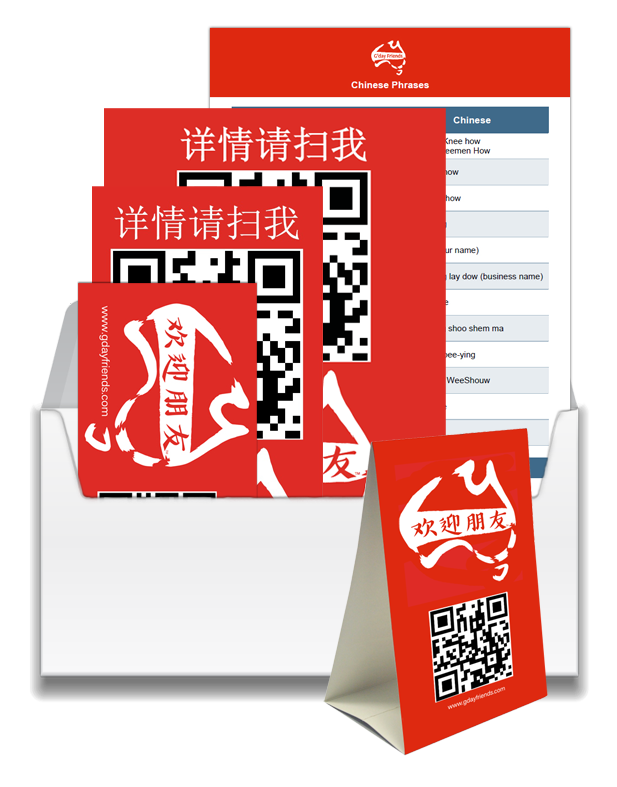 G'day Friends QR Code Signage Pack