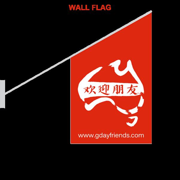 Wall flag